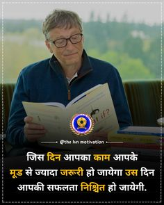30 Motivational quotes in hindi for students Strong Motivational Quotes, Inspirational Quotes About Success, Inspirational Quotes Pictures, Postive Quotes, Reality Of Life Quotes, Positive Quotes For Life Motivation, Study Quotes, Life Lesson Quotes, Good Thoughts Quotes