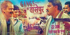 gangs-of-wasseypur-new-posters-and-wallpapers-abX.jpg (2048×1024)