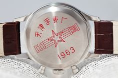 Watches:  Sea-gull 1953 Air Force Chronograph Re-issue