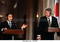 President Bill Clinton with Prime Minister of Japan Ryutaro Hashimoto at the White House in Washington Prime Minister, Presidents, Hate, Washington