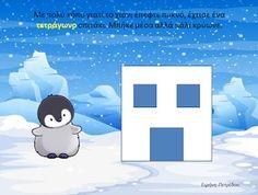 Μικρό Νηπιαγωγείο - Νηπιαγωγείο Μικρόπολης Ν. Δράμας: Η ΖΩΗ ΣΤΟΥΣ ΠΑΓΟΥΣ ( Οι πιγκουίνοι) Polar Animals, Winter, Blog, Movie Posters, Winter Time, Film Poster, Blogging, Billboard, Film Posters