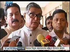 Bangladesh News Live Today 29 July 2016 On ETV Bangla News Live