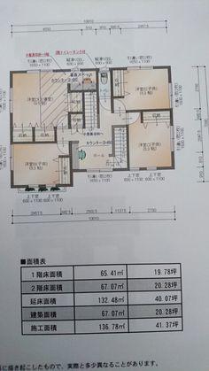 タマホームさん間取り Floor Plans, Diagram, Image, Floor Plan Drawing, House Floor Plans