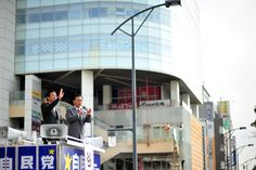 谷垣禎一前自民党総裁演説会@湘南台駅 Basketball Court, Sports, Hs Sports, Sport