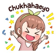 New memes love language Ideas Korean Phrases, Korean Words, Pop Stickers, Kawaii Stickers, Chibi Kawaii, Cute Chibi, Emoji, Anime Korea, Korean Expressions