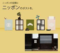720トップバナー Japanese Garden Style, Garden Styles, Home Decor, Decoration Home, Room Decor, Home Interior Design, Home Decoration, Interior Design