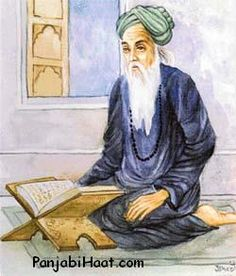 Sheikh Farid Separated from God, my body burns like an oven, My bones burn like firewood. Sufi Saints, Arabic Art, Lord Shiva, Figure Painting, Alif Laila, Allah, Literature, Beautiful Places, Punjabi Poetry