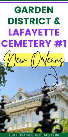 Coupon, promo code, discount price for Garden District & Lafayette Cemetery tour in New Orleans Louisiana. See the most haunted city in America as well as different architecture styles, famous houses & more. Great if you're looking for things to do in New Orleans. NOLA travel ideas. #NewOrleans #NOLA #Louisiana #onetimeinnola #sightseeing #GardenDistrict #LafayetteCemetery #ghosts #BigEasy #haunted #ghosttravel #ParanormalTravel #trip Vacation Deals, Vacation Spots, New Orleans Cemeteries, Lafayette Cemetery, New Orleans Travel, New Orleans Louisiana, Bourbon Street, Most Haunted, Discount Price