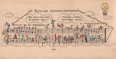 How incredible is that?How about taking Stabilo pens and paper and create a whole routine in the form of score? That's what the Russians Alexei Lyapunov and Lena Ehrlich did. Life is not life without music!