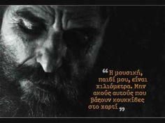 Cretan music - Antonis Ksylouris (Psarantonis) Na kamo thelo taraxi