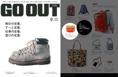 GO OUT9月号