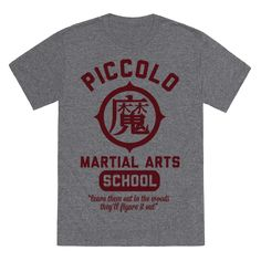 Piccolo Martial Arts School - Train like you've been stolen from your family and left out in the woods to fend for yourself by Piccolo. While you're sweating at the gym as you workout pretend you are getting ready to fight the saiyans as you get swole in the nerd fitness design.