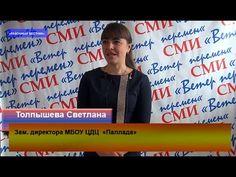 """Советская Гавань. ЦДТ """"Паллада"""". Октябрь 2016."""