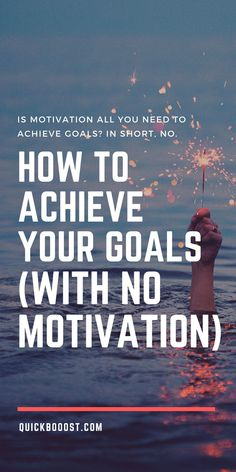 Motivation is great, but you can't rely on it to help you achieve your goals. Instead, when it comes to goal setting you need a consistent, reliable system. #goals #goalsetting #motivation Time Management Activities, Time Management Printable, Time Management Quotes, Good Time Management, Productive Things To Do, Things To Do When Bored, Productive Day, Achieving Goals, Achieve Your Goals