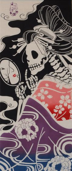Tenugui Japanese Fabric 'Surreal Geisha' w/Free by kyotocollection, $16.00
