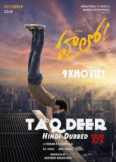 mib 2 full movie in hindi download 300mb