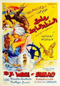 The 7th Voyage of Sinbad (1958) via India