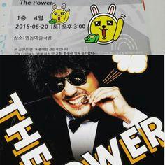 The Power 명동예술극장 20150620