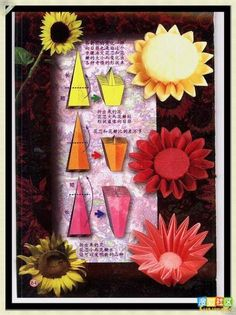 v Gato Origami, Japan, Flowers, Simple Flowers, Paper Art, Colors, Paper Crafting, Epoxy, Types Of Flowers