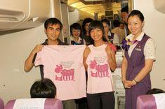 【China】 Xiamen Airlines cabin crew (old uniform) / 厦門航空 客室乗務員 旧制服 【中国】 Sports, Tops, Hs Sports, Sport