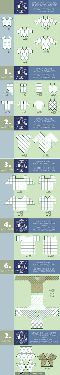 crochet - layouts for tops using squares, hexagons