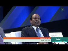 #أخبار السعودية | نشرة أخبار الظهيرة ليوم الجمعة 1441/03/04 هـ. - YouTube