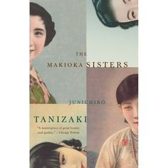 In Osaka in the years immediately before World War II, four aristocratic women try to preserve a way of life that is vanishing. As told b...