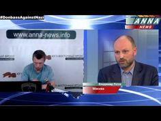 Хунта взорвала газопровод по указке США  Владимир Рогов   Vladimir Rogov