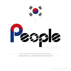 Korea Logo, Korean Flag, Korea Design, Logo Branding, Logos, Korean People, Flag Design, Guys And Girls, Figure Painting