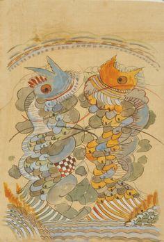 사단법인 한국 전통 민화 연구소 Cartography, Rooster, Beast, Folk, Painting, Animals, Desktop, Korean, Design