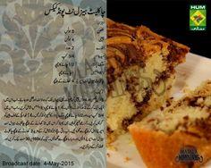 Chocolate Hazelnut, Chocolate Cake, Shireen Anwar Recipes, Channel Cake, Baking Recipes, Cake Recipes, Tea Cakes, Pound Cake, Deserts