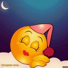 Анимированное фото Free Animated Gifs, Animated Love Images, Animated Emoticons, Funny Emoticons, Smileys, Cute Good Night, Good Night Gif, Good Night Image, Love Smiley