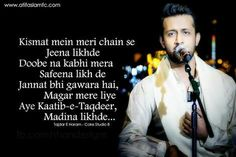 Tajdar E Haram By Atif Aslam Free Mobile App Get it on your mobile by just 1 Click Song Lyric Quotes, Love Songs Lyrics, Music Lyrics, Music Quotes, Best Song Lines, Lyrics Deep, Atif Aslam, Islamic Messages, Islamic Quotes