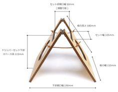 ドリッパースタンド | すべての商品 | | 日田杉プロジェクト事業部