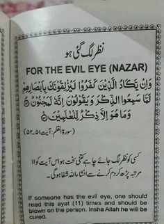 Dua for evil eye (Nazar)