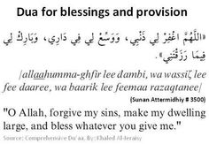 islam on Dua for blessings and provision Islamic Love Quotes, Muslim Quotes, Islamic Inspirational Quotes, Islamic Phrases, Islamic Messages, Islamic Teachings, Islamic Dua, Duaa Islam, Islam Quran