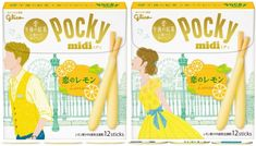 Collaborative Packaging: Glico and Kirin Release Dyptich-Style Products