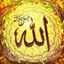 Hd Alkah Names بحث Google Arabic Calligraphy Art Allah