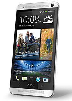 Διαγωνισμός HTC με δώρο κινητό HTC One και εισιτήρια για το τελικό του Europa League | ediagonismoi.gr
