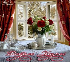 ~•♥Счастливости♥•~ Still Life Flowers, Paint Effects, Vase, New Week, Valentino, Sweet Home, Table Settings, Curtains, Table Decorations