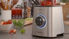 필립스가 <필립스 진공 초고속 믹서기>를 활용해 간단하게 건강식을 즐길 수 있도록 Olive 요리 예능프로그램 '모두의 주방'과 함께 '건강 스무디 레시피 3종'을 공개했다.   건강식, 간편식을 중시하는 현대인들의 취향에 맞추어 간편하게 한 끼 대용으로 만들 수 있는 레시피로 구성되었다. Nutribullet, Kitchen Appliances, Cooking Utensils, Home Appliances, House Appliances, Kitchen Gadgets
