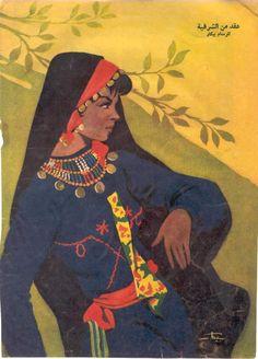 Hussain Bikar