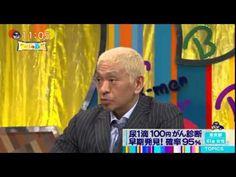 ワイドナB面 2015年04月26日 150426 Full HD - YouTube