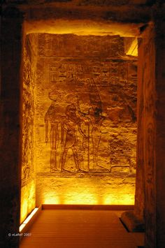 Interior The Great Temple of Rameses II  Abu  Simbel