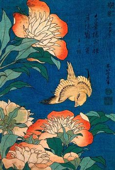 Katsushika Hokusai                                                                                                                                                     Más