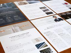 今井機業場 グラフィック | 石川県金沢市のデザインチーム「ヴォイス」 ホームページ作成やCMの企画制作をはじめNPOタテマチ大学を運営
