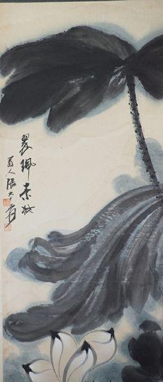 Lot 68 Chinese Lotus Ink Painting Zhang Daqian 1899-1983