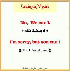 #learn_english_wi_us #Learn #تعلم_الانكليزية_معنا #تعلم_الانجليزية #تعلم_اللغة_الانجليزية #اكسبلور #اكسبلور_explore #البصرة #iraq Beautiful Words In English, Learning Arabic, Learn English, Learning English