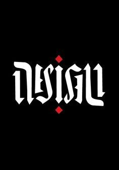 Design Ambigram logo from @PaperAcrobat