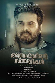 Oru Cinemaakkaran malayalam movie,full cast and crew,release date,written  by,